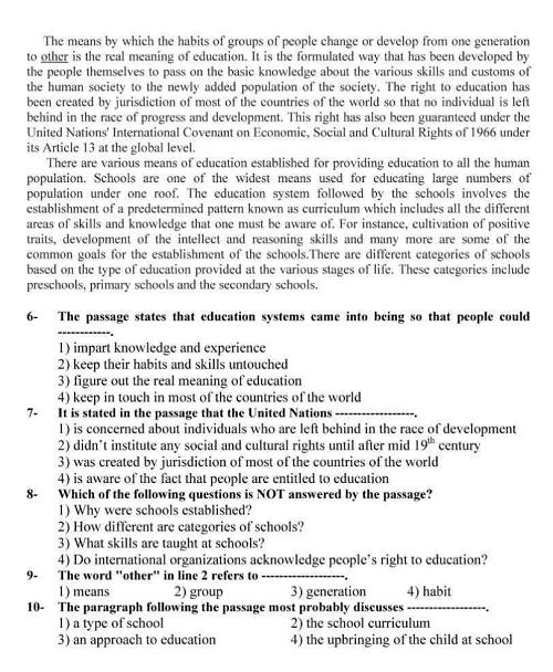 سیستم های آموزشی_001
